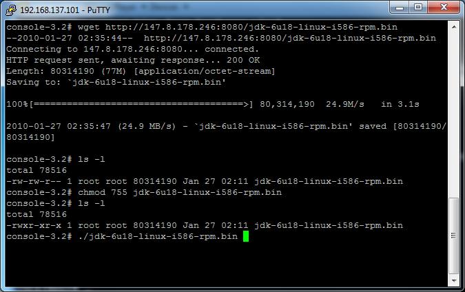 CentOS - Install Java Sun JDK (1/4)