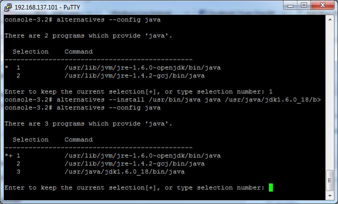 CentOS - Install Java Sun JDK (3/4)