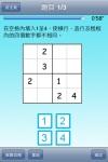 mathking_3