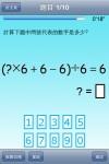 mathking_4