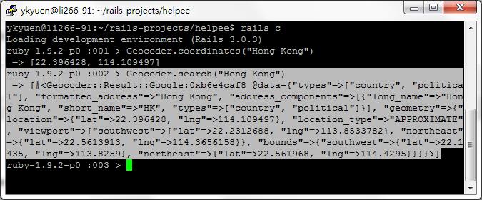 Rails – Find Location using Geocoder | Eureka!