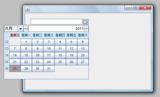 Java – JCalendar for Date Selection | Eureka!