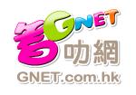 GNet HK