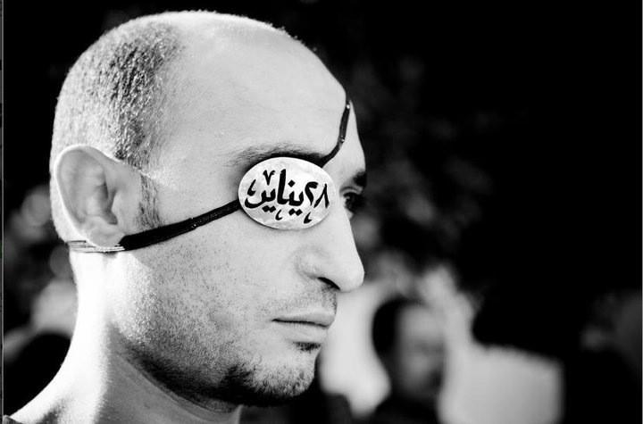 Ahmed Harara