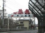 福島縣有名的東山溫泉