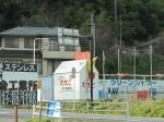 田中養雞場