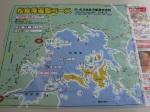 松島灣地圖