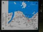 松島町地圖