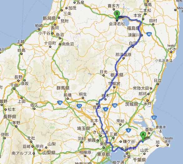 由成田機場到會津所行駛的東北自動車道