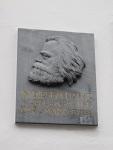 馬克思(Karl Marx)的故居