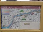 白石川遊步道地圖