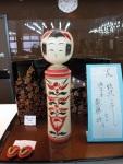 宮城縣的傳統木偶 - 鳴子娃娃(こけし)