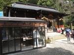 日枝神社與小賣店