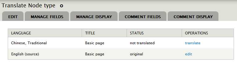 Drupal 7 – Translate the title field label of content types
