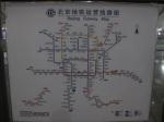 北京地鐵全線圖