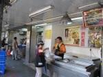 林青霞最愛吃的興記水餃
