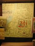當年的臺北城