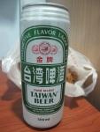 臺(台)灣啤酒