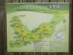 太平山國家森林遊樂區導覽圖