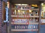 國立傳統藝術中心有很多精品店