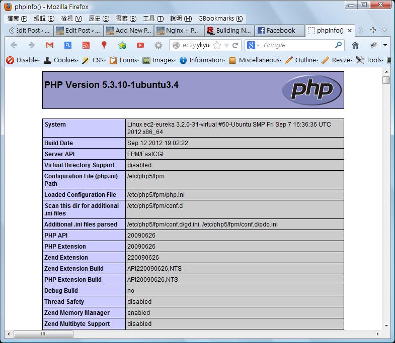 nginx-php5-fpm-1