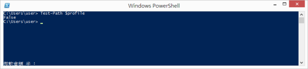windows-powershell-setup-profile-1