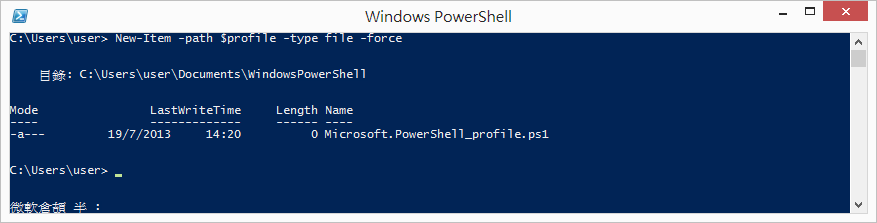 windows-powershell-setup-profile-2