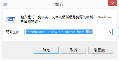 chrome-bypass-access-control-allow-origin-locally