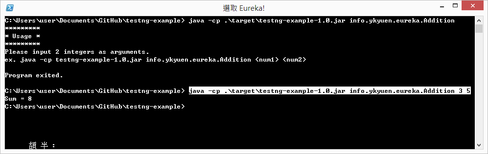 simple-maven-project-3