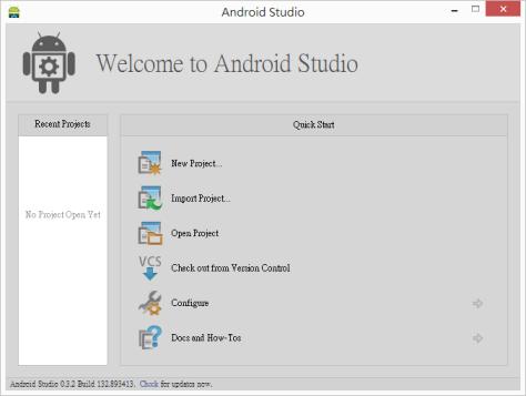 gradle-facebook-sdk-on-android-stuido-1